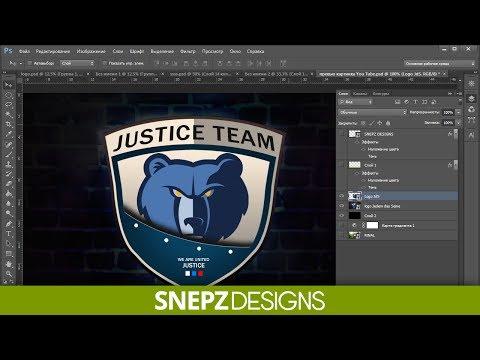 Tutorial Создание логотипа для команды в Photoshop