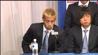 本田圭佑、2分半の熱弁 「チームワークは生まれ持ったもの。個を磨くしかない」 thumbnail