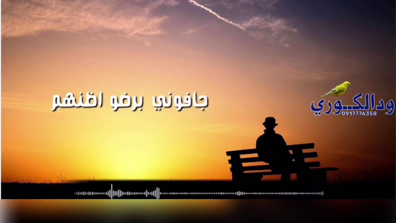 اغاني سودانية ربابة جلال ادريس