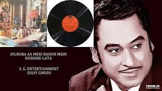 Dilruba Aa Meri Baaho Mein