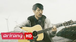 ONSTAGE K _ Lee Ho-suk(이호석) & Fluid Mechanics(유체역학)