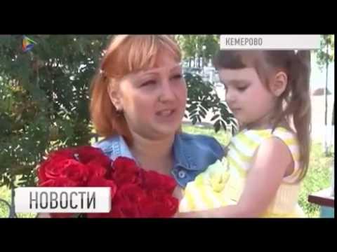 Из очередной командировки на Северный Кавказ вернулись сотрудники кузбасской полиции