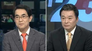 Repeat youtube video [뉴스1번지] 박 대통령, 개혁ㆍ국민사기진작 투트랙 행보