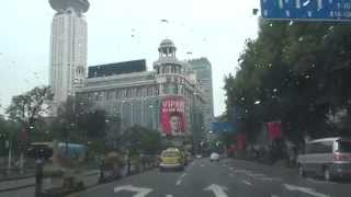 shanghai ,tour, Pudong , the Bund,