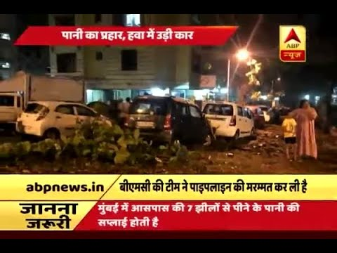 SUV car hurls in air after water pipeline bursts in Mumbai's Borivali