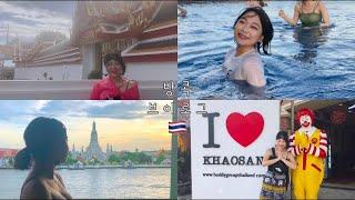 |동남아여행| 방콕 여행  동남아에서 한달 살기 in …