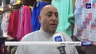 إقبال كبير من المواطنين على محلات بيع التصفية في محافظة الكرك - (21-10-2017)