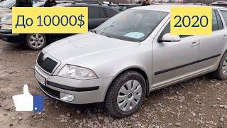CARBAZAR 15.02.2020 авто до 10000