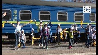 Діти із Донецької області приїхали на Прикарпаття