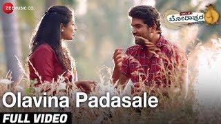 Olavina Padasale Full | Days of Borapura | Prashant, Anita Bhat, Surya S, Amita R & Shafi
