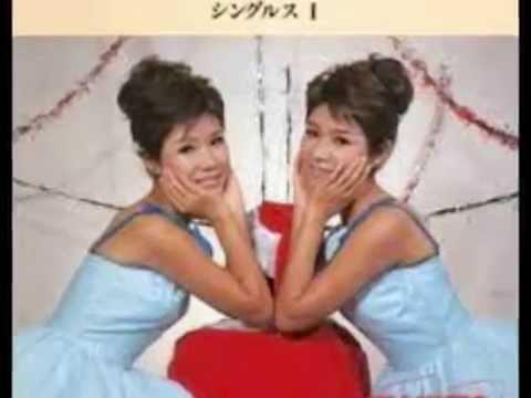 FURIMUKANAIDE - THE PEANUTS (1962)