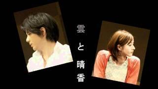 ☆舞台版「心霊探偵八雲 魂をつなぐもの」DVDBOOK動画☆