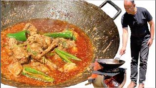Pakistani Street Food. Chicken Karahi Recipe!! লহর চকন কড়ই  Tasty, Yummy Exotic Food.