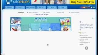 Сделать календарь онлайн с помощью сайта photomica.com(, 2014-01-23T12:09:16.000Z)