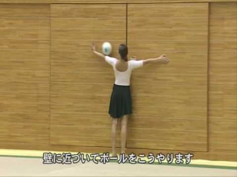 Alina Kabaeva Rhythmic Gymnastic Traning Tips Ball