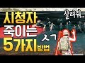 박문성 '달수네라이브' - YouTube