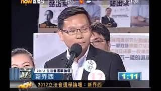 陳恒鑌:李永達陳樹英想起