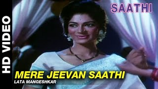 Mere Jeevan Saathi - Saathi   Lata Mangeshkar   Vyjayanthimala & Rajendra Kumar