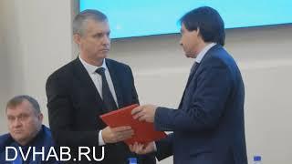 Гордума Комсомольска нового созыва