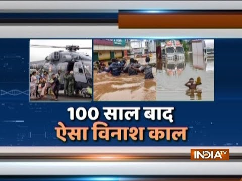 Kerala Floods: PM Modi takes stock of devastation in 'God's own country' thumbnail