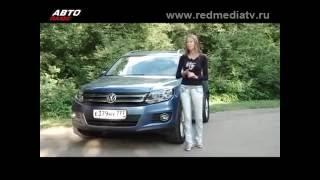 Volkswagen Tiguan 2011 Подержанные автомобили Елена Лисовская