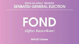 BNK48 Trainee Natticha Chantaravareelekha (Fond)