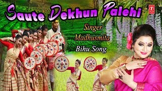 Saute Dekhun Palehi Bihu Festival Song | Madhusmita | New Assamese Bihu Festival Song
