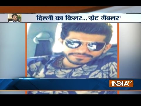 Gangster kills youth in Delhi, post about the incident on so