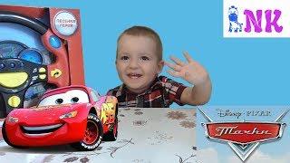 Обзор игрушки Музыкальный  РУЛЬ Молния Маквин Тачки Disney Pixar