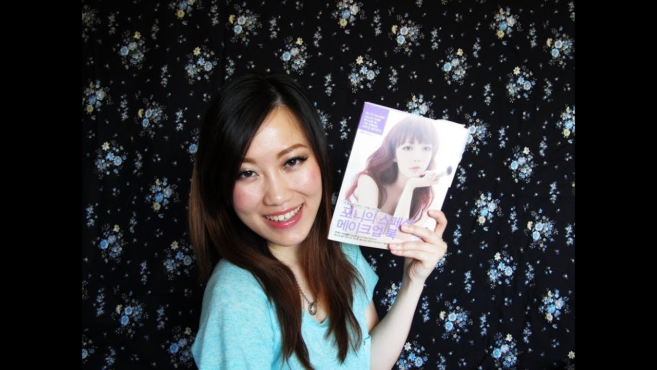 Review: PONY makeup book Vol 2