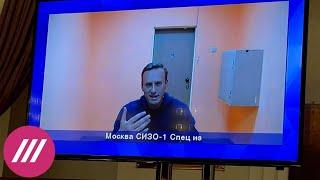 «Вы можете заковать меня в наручники. Но это не будет продолжаться вечно»: речь Навального в суде