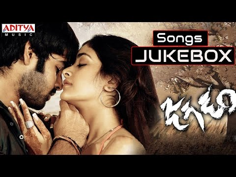 Jagadam Telugu Movie Full Songs || Jukebox || Ram, Isha Sahani