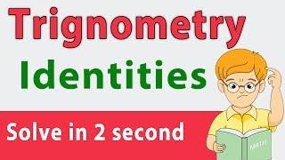 Trigonometry in Hindi, सिर्फ 1 Trick से कोई भी सवाल Solve करें मात्र 2 Sec में