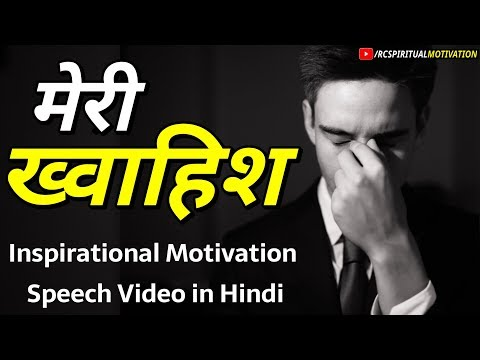 Success Motivational Speech | Inspiration Video | Best Motivational Video In Hindi