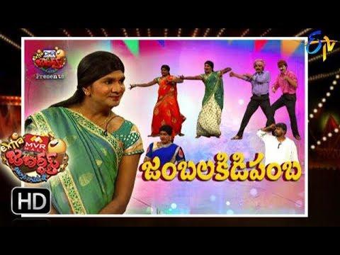 Extra Jabardasth|2nd February 2018    | Full Episode | ETV Telugu