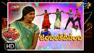 Extra Jabardasth|2nd February 2018    | Full Episode | ETV Telugu