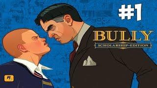 Bully Scholarship Edition - Прохождение игры #1 - Великая школа!