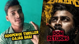 Don returns (Ranarangam) movie review in hindi | by filmy topic