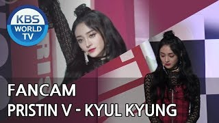 [FOCUSED] PRISTIN V 's KYUL KYUNG   - Get It[Music Bank / 2018.06.01]