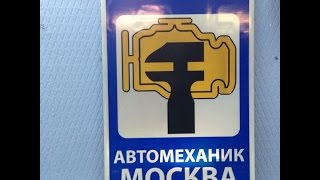 видео ремонт кондиционеров авто