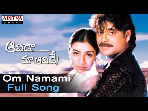 Om Namami Full Songll Aavida Maa Aavide Movie Songs ll Nagarjuna,Tabu, Heera