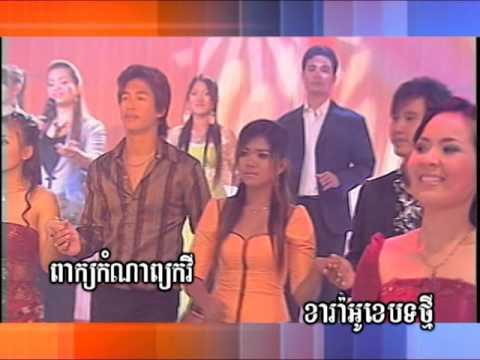 DVD  VOL.53 NEW WORLD Khmer Karaoke PRODUCTION FULL DVD NONSTOP