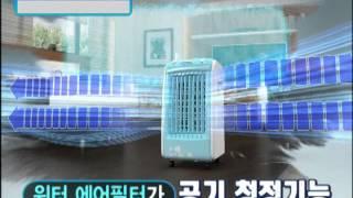 대웅모닝컴폭포수냉풍기
