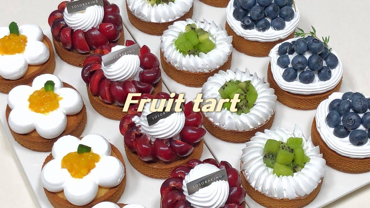 👩🏻🍳초간단 생크림 과일 타르트 4종 만들기   체리, 망고, 키위, 블루베리 타르트   레시피 O