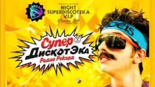 DJ ЦВЕТКОFF Супер ДискотЭка Part 2
