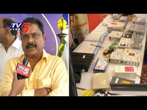 Satellite And Cable Net Expo At Sri Sesha Sai Kalyana Vedika | Vijayawada | TV5 News