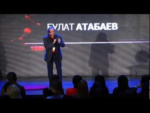 алматинский институт иностранных языков: