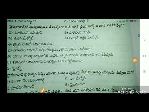 Telangana history in telugu||telangana history practice bits