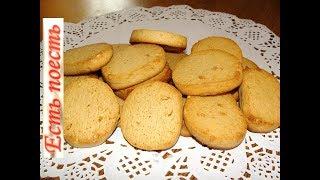 Рассыпчатое песочное печенье с арахисовой пастой/Shortbread cookies with peanut paste