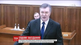 Росія вимагає від України повернення боргу Януковича в три мільярди доларів
